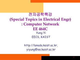 전자공학특강 (Special Topics in Electrical Engr) : Computer Network EE 464C
