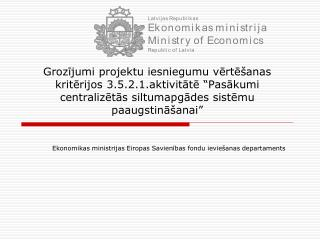 Ekonomikas ministrijas Eiropas Savienības fondu ieviešanas departaments