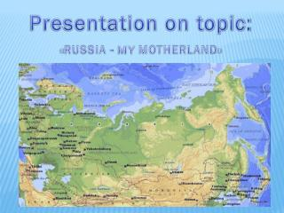 Presentation on topic: