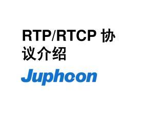 RTP/RTCP 协议介绍