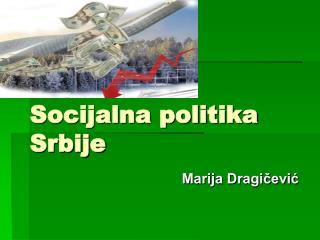 Socijalna politika Srbije
