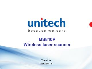 MS840P   Wireless laser scanner