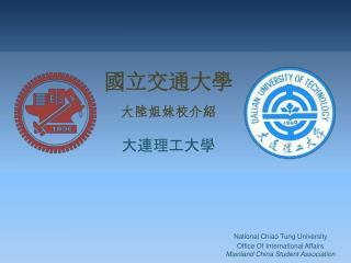 National Chiao Tung University Office Of International Affairs Mainland China Student Association