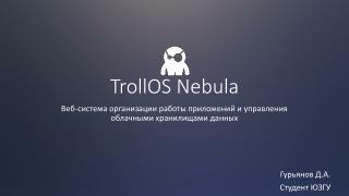 TrollOS  Nebula