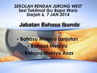 SEKOLAH RENDAH JURONG WEST Sesi Taklimat Ibu Bapa Waris Darjah 6, 7 JAN 2014