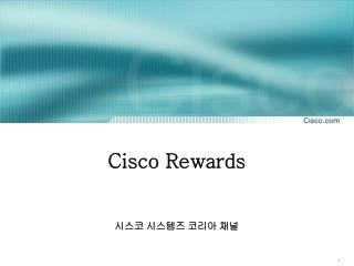 Cisco Rewards