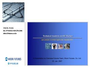 Technical Analysis on Oil Market
