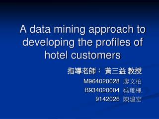 A data mining approach to developing the profiles of hotel customers