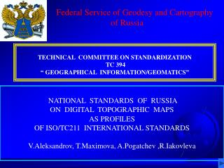 NATIONAL  STANDARDS  OF  RUSSIA ON  DIGITAL  TOPOGRAPHIC  MAPS AS PROFILES