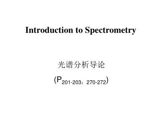 Introduction to Spectrometry