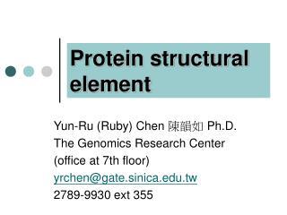 Protein structural element