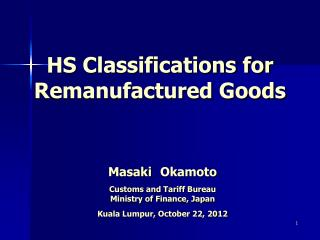 HS Classifications for Remanufactured Goods