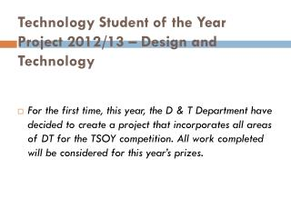 Technology Student of the Year Project 2012/13 – Design and Technology