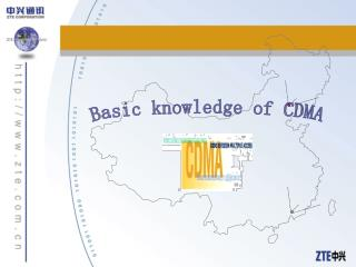 Basic knowledge of CDMA