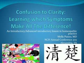 Confusion to Clarity:  Learning which Symptoms Make All The Difference!