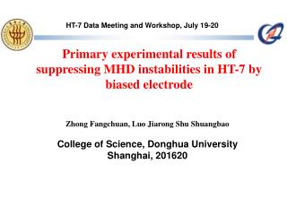 Primary experimental results of suppressing MHD instabilities in HT-7 by biased electrode