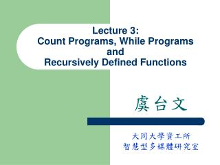 Lecture 3: Count Programs, While Programs and  Recursively Defined Functions