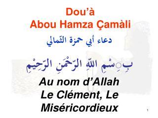 Dou   Abou Hamza  am li