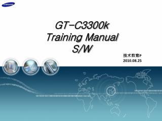GT- C3300k Training Manual S/W