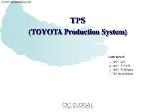 1. TPS 의 소개  2. TPS 의 추진방향 3. TPS 의 추진 Frame 4. TPS Methodology