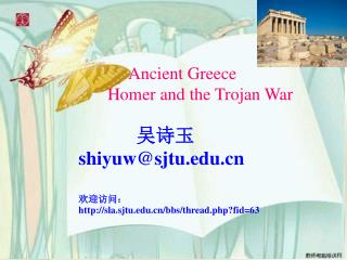 Ancient Greece Homer and the Trojan War
