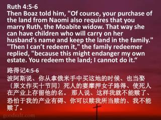 Ruth 4:5-6