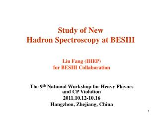 Study of New  Hadron Spectroscopy at BESIII