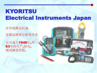 KYORITSU  Electrical Instruments Japan