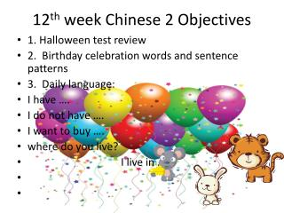 12 th  week Chinese 2 Objectives