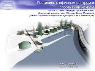 Россия, г. Санкт-Петербург, Приморский район,