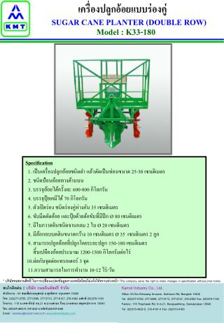 SUGAR CANE PLANTER (DOUBLE ROW)