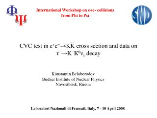 CVC test in e + e − →KK cross section and data on τ − →K − K 0 ν τ  decay