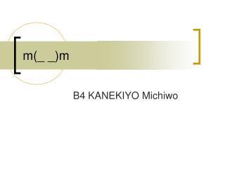 m(_ _)m