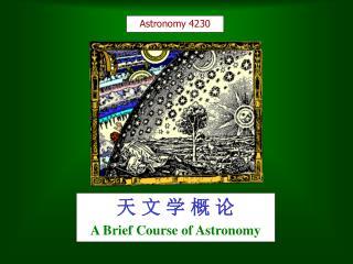 Astronomy 4230