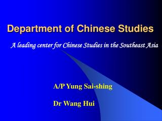 Department of Chinese Studies