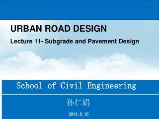 School of Civil Engineering