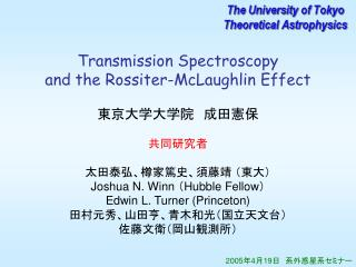 Transmission Spectroscopy and the Rossiter-McLaughlin Effect