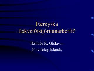 Færeyska fiskveiðistjórnunarkerfið