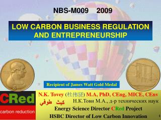 LOW CARBON BUSINESS REGULATION AND ENTREPRENEURSHIP