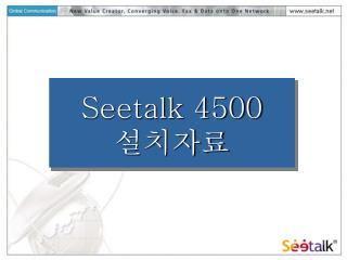 Seetalk 4500 설치자료