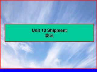 Unit 13 Shipment 装运