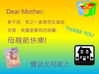 Dear Mother: