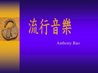 Anthony Bao