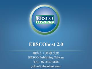 EBSCOhost 2.0