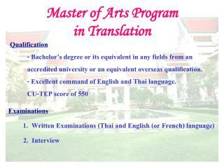Master of Arts Program  in Translation