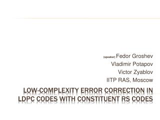Low-Complexity error correction in LDPC Codes with Constituent RS Codes