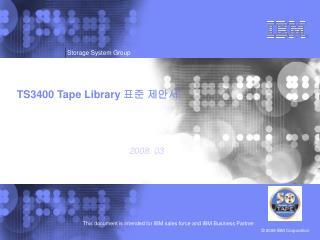 TS3400 Tape Library  표준 제안서