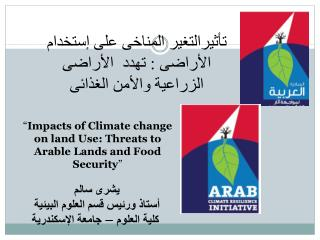 """ Impacts of Climate change on land Use: Threats to Arable Lands and Food Security """