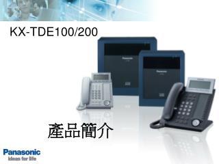 KX-TDE100/200