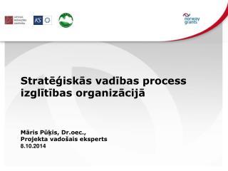 Stratēģiskās vadības  process  izglītības o rganizācijā